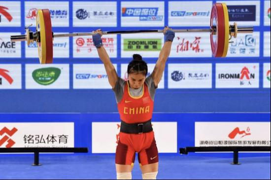 湘窖助力2020年全国女子举重锦标赛暨奥运模拟赛 比赛首日 成绩斐然