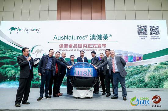 步长制药携手澳洲AusNatures 强强联合打造进口保健食品制高点