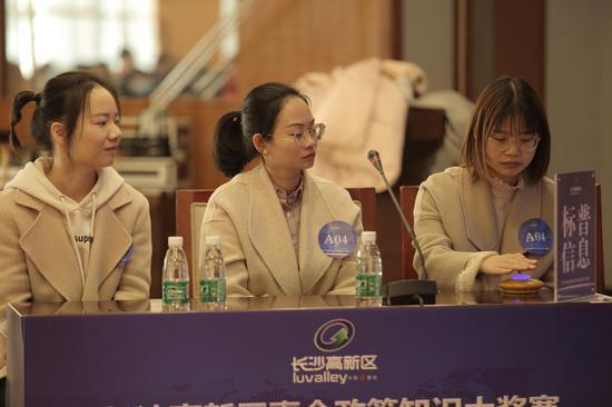 长沙高新区惠企政策知识大奖赛初赛开赛