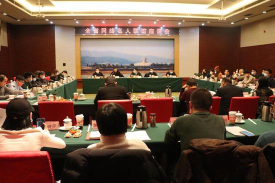 湖南网络名人联谊座谈会在长沙召开