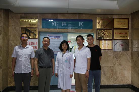 郴州市第一人民医院法治建设工作获省卫健委法规处肯定