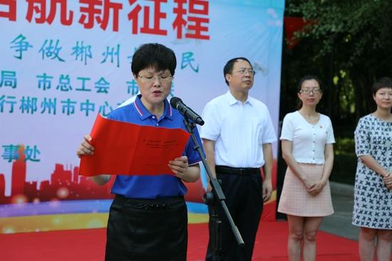 市委常委、市委宣传部部长贺建湘宣布活动启动