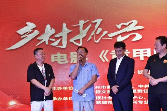 (电影的原型、永州市住建局法规科科长张金祥也来到了现场。)