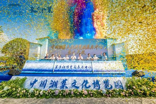中国湘菜文化博览园:传承湘菜精髓,礼献世界一座湖湘文化之城