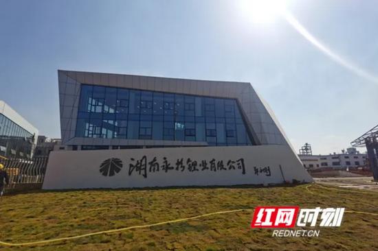 湖南永杉锂业有限公司。