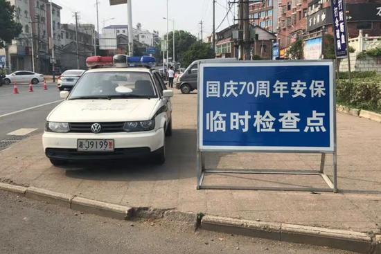 """""""逢十""""整治 湖南交警一日查处交通违法超 3 万"""