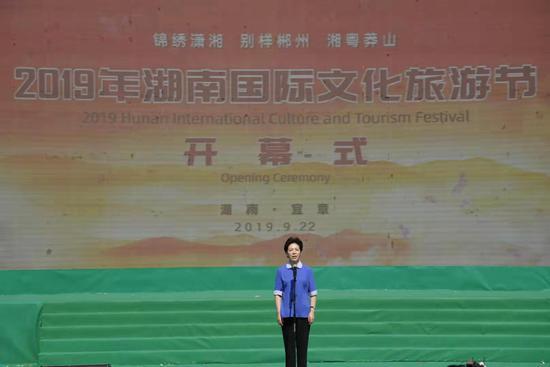 湖南省委副书记乌兰宣布开幕。