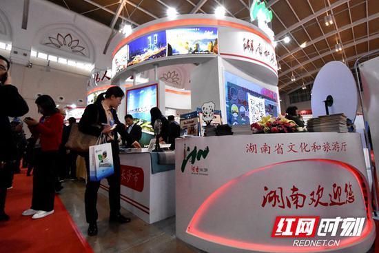 11月15日-17日,湖南展馆亮相2019中国国际旅游交易会。
