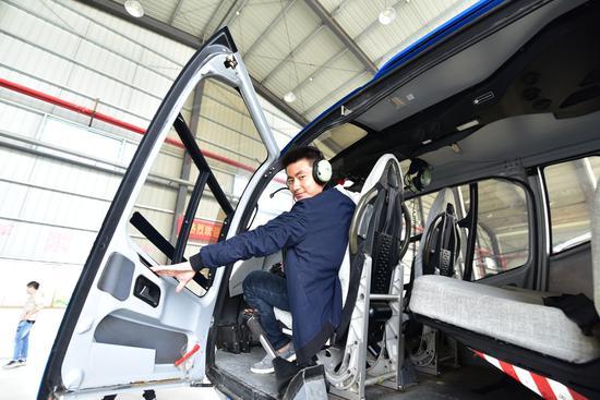 @背包客的笔记在开慧通用机场体验直升机