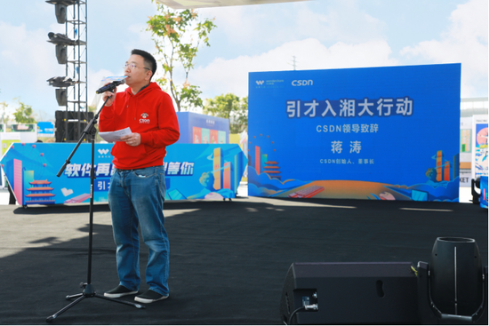图:CSDN创始人兼董事长蒋涛