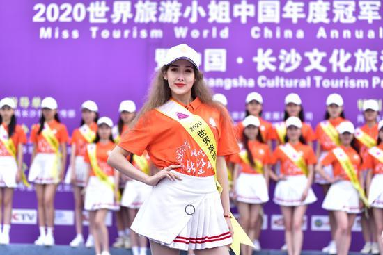 60位佳丽闪耀星城长沙 2020世界旅游小姐正式入城铜官窑古镇