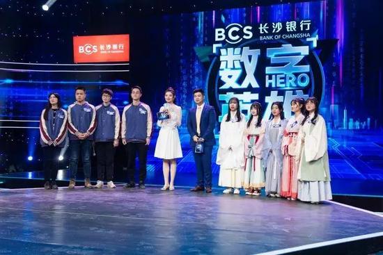 全国首档程序员团队竞技节目《数字英雄》强势来袭!