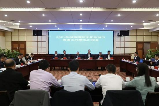 南岳区召开湖南国际文化旅游节