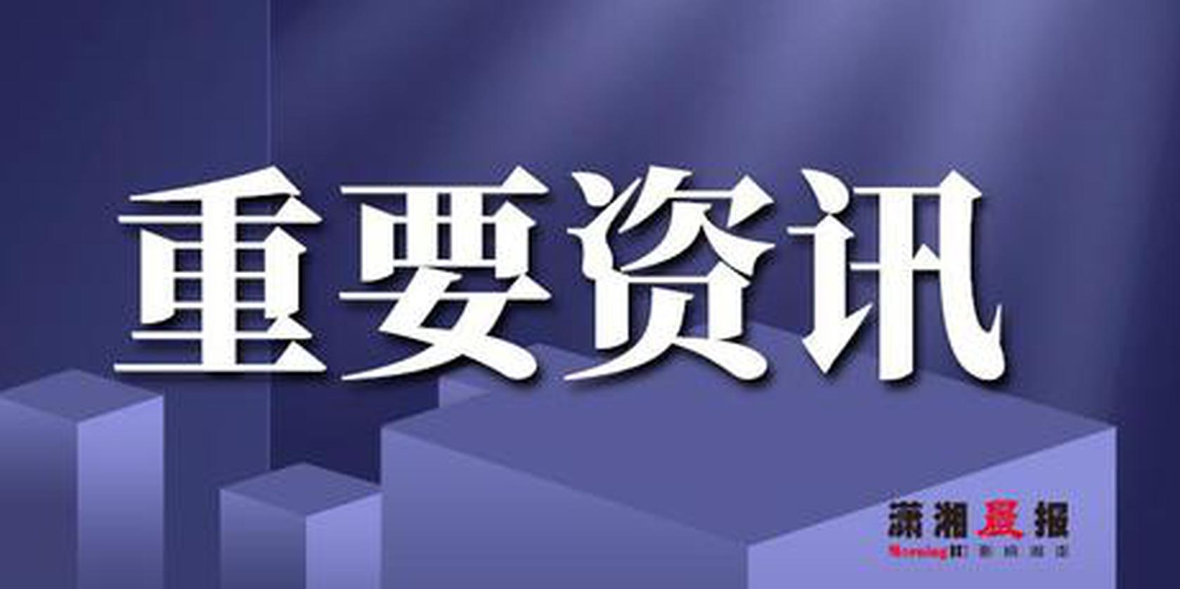 长沙市开福区今年新增学位9180个