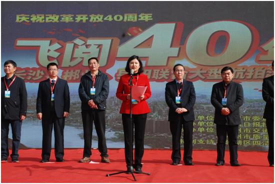 郴州市委常委、宣传部长冯海燕