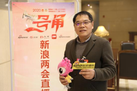 湖南省政协委员、湖南省远景经济发展研究院院长北冰
