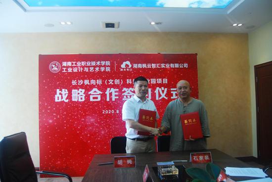 http://www.reviewcode.cn/yunweiguanli/169389.html