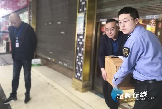 岳麓区市场监管局执法人员赶赴现场检查
