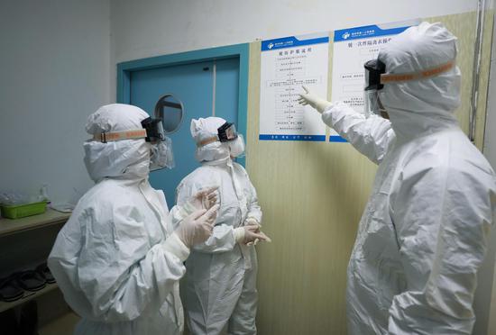 市民注意:华西第二医院全面恢复门诊工作