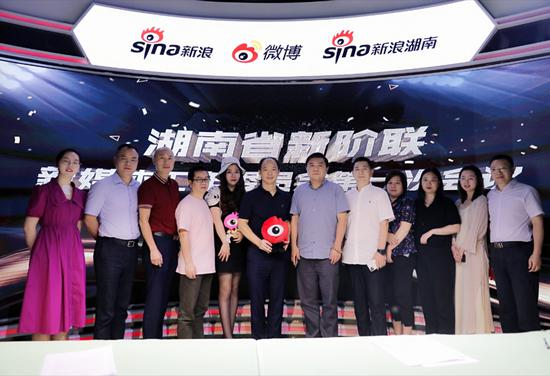 7月27日下午,省新阶联新媒体专委会召开第一次会议