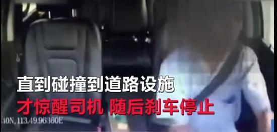 ▲▲▲7月27日,广东深圳一个出租车司机,在驾车时疑似疲劳驾驶打瞌睡,车子撞上道路旁的设施,他才猛然惊醒,万幸没有造成二次事故。