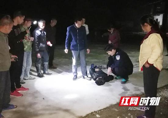 犯罪嫌疑人被抓获。