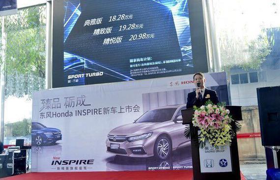 衡阳高程销售经理刘交东先生公布新车售价