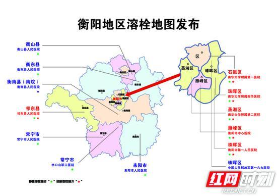 衡阳地区2018版溶栓地图。