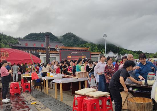 沩山启动第二届康养避暑文化旅游节