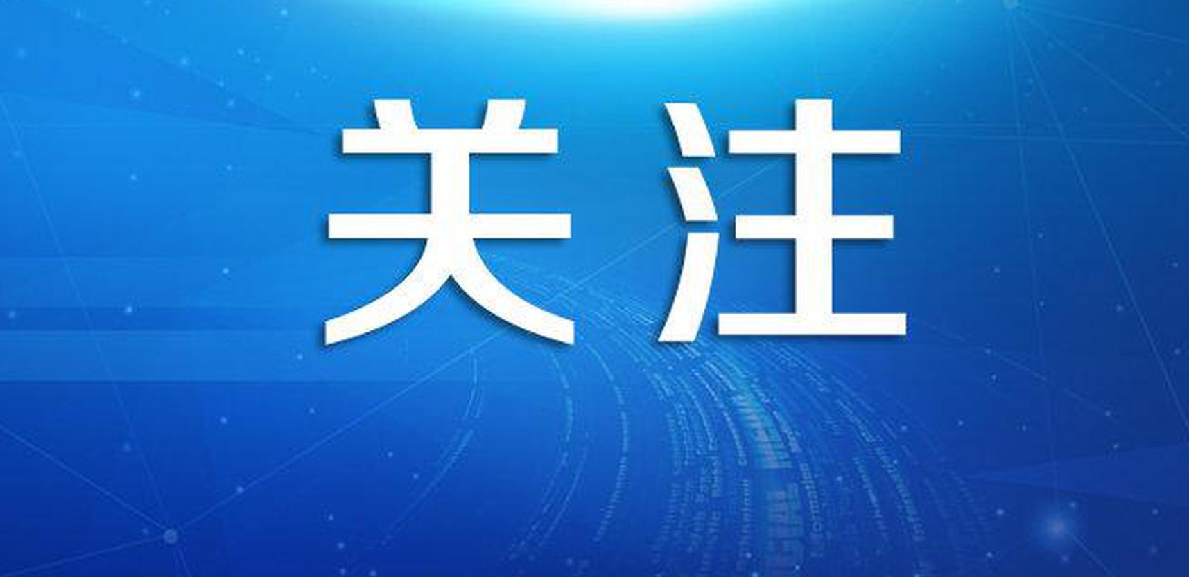 长沙县电商逆势增长 全国排名第21位