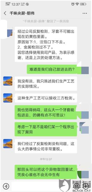 湘西泸溪:驾驶押运一身兼 过度疲劳酿祸端