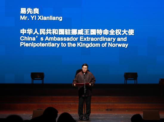 中华人民共和国驻挪威王国特命全权大使易先良