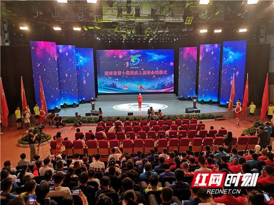 9月21日晚,湖南省第十届残运会闭幕式在衡阳市广电中心举行。