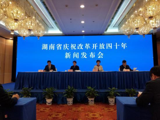 湖南省民政厅在新闻发布会上介绍改革开放40年来湖南民政实业发展成就