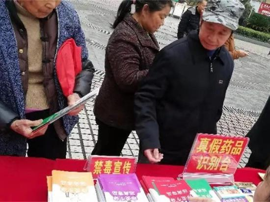 食药工质局开设禁毒宣传咨询台