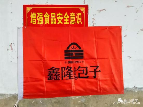 """图:""""鑫隆包子""""是衡阳美食界的一面旗帜"""