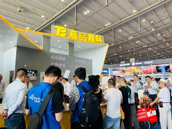 嘉品嘉味亮相2019年中国国际食品餐饮博览会