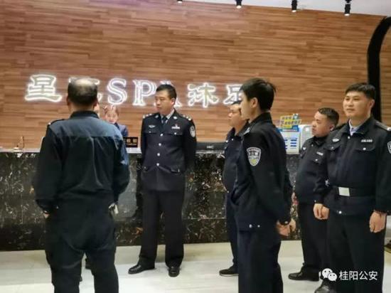 (龙潭派出所部分清查照片)