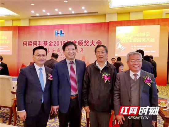 """11月18日,湖南农业大学博士生导师印遇龙院士(右二)、刘仲华教授(左一)在北京领取2019年度""""何梁何利基金""""科学与技术进步奖。"""