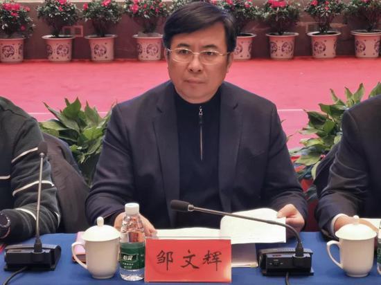 邹文辉讲话。
