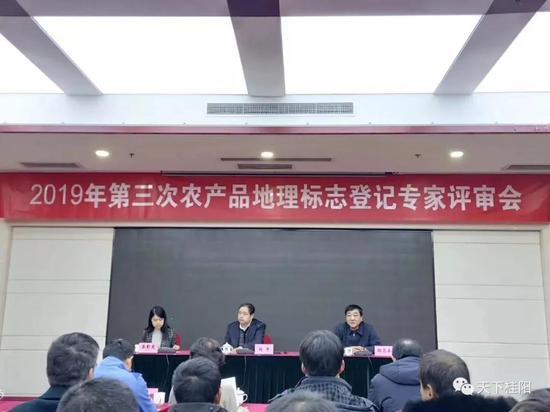 """""""桂阳五爪辣""""国家农产品地理标志登记获专家评审通过。"""