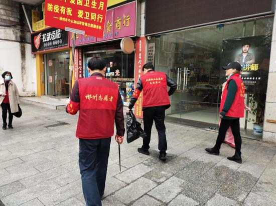 """郴州市中心血站开展""""捡起一片垃圾,收获一份美好""""全民志愿者活动。"""