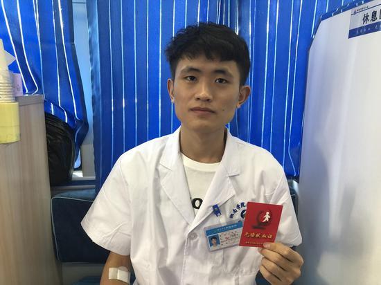 湘南学院附属医院实习医生向文第三次献血