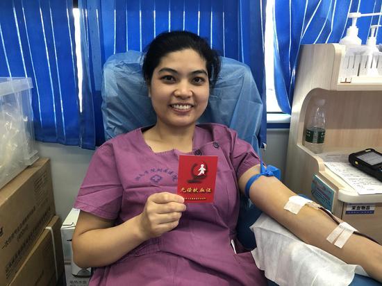 湘南学院附属医院护士张水清第七次献血