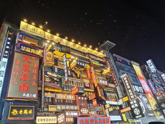 黄兴路步行街,夜晚霓虹璀璨