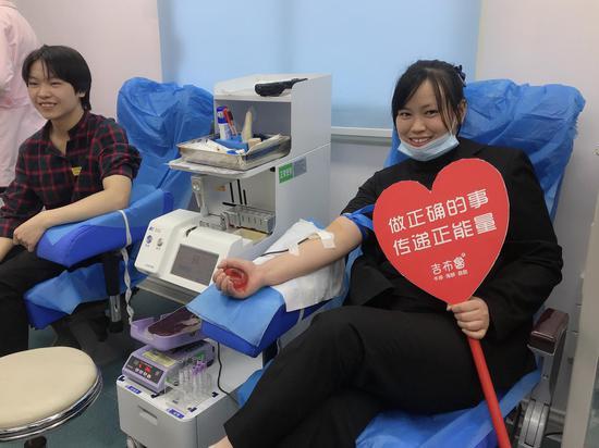黄江咏参加献血