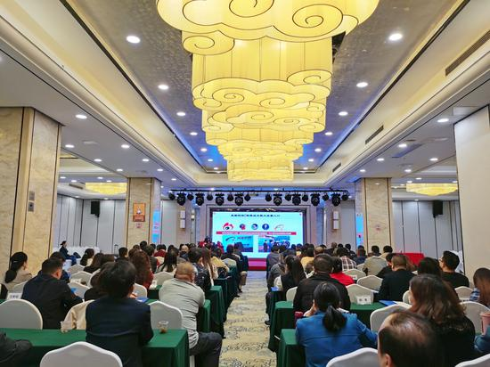 湖南省2020公共数字文化资源建设培训班开班