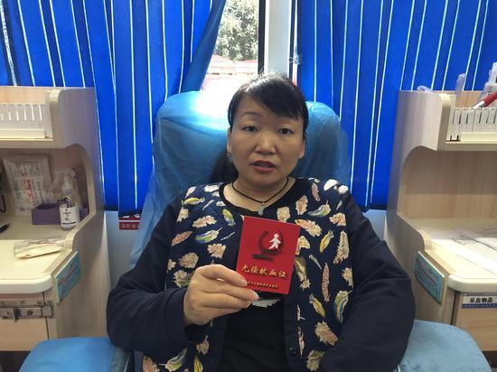 王芳平第三次参加献血