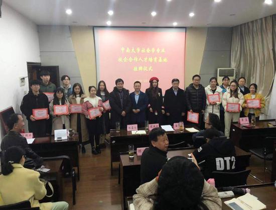中南大学校园领导与新浪湖南领导给暑期实践优秀个人获得者颁发证书