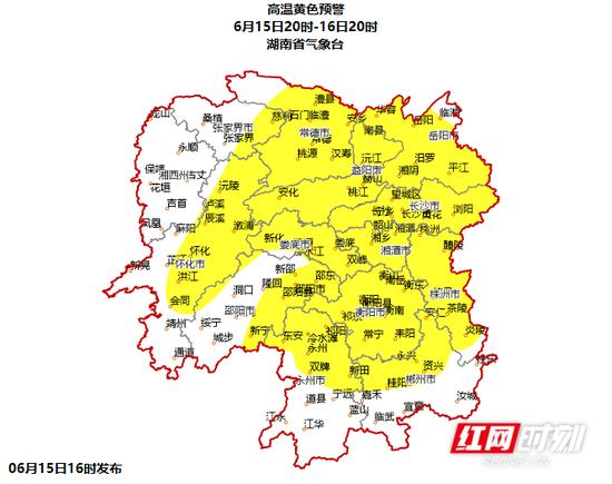 湖南发布高温黄色预警:除湘西州,其余13市都将冲破35℃!